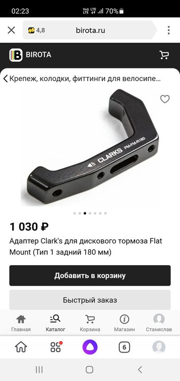Screenshot_20210331-022309_Yandex.jpg
